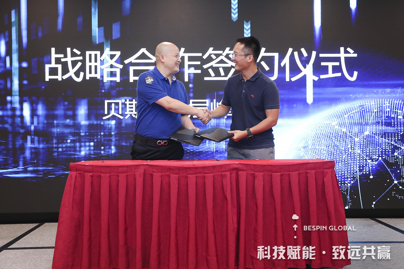 贝斯平行业科技创新峰会引爆IDC圈,全新IDC混合云管理方案OpsNow Galaxy重磅发布